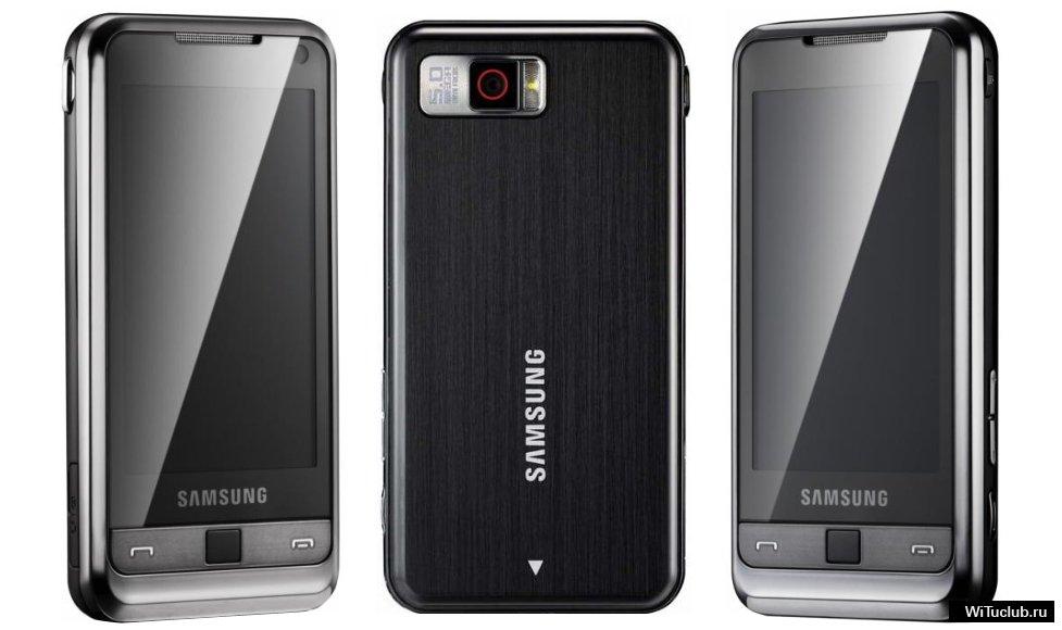 Samsung i900 прошивка