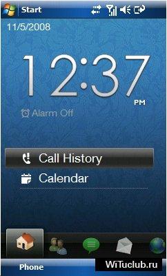 Во время своего выхода Samsung,SGH-i900, он же WiTu, или Omnia был