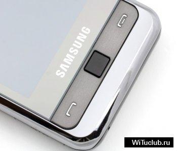Samsung i900 WiTu (Omnia)