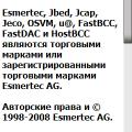 Esmertec Jbed Java (Java машина)