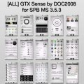 "Тема для SPB Mobile Shell ""All GTX Sense by DOC2008"""
